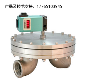 Equilibar BD系列背压控制阀用于大流量液体或气体的压力和流量控制