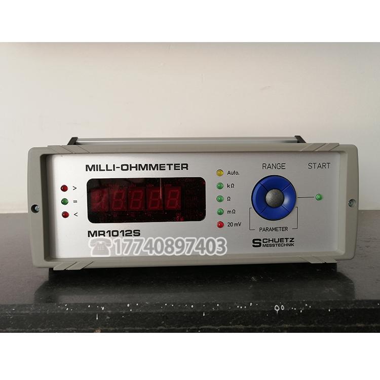 MR1012S 手持式高精度毫欧姆表,电阻测试仪,采用开尔文4点探针法, 测量范围10毫欧至100kΩ