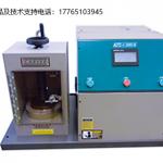 Carver全自动加热型药品、复合材料压片机
