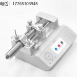 Chemyx高压计量/高压加药/高压化学泵